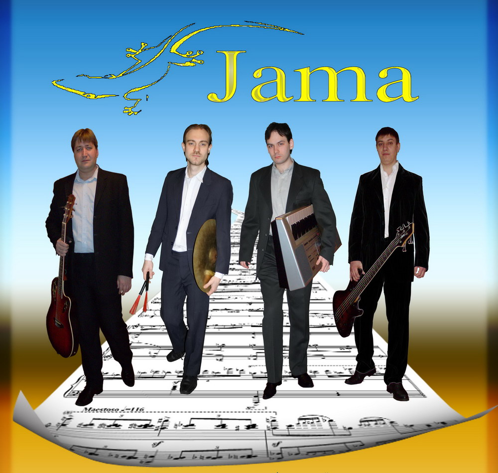 фото группы Jama